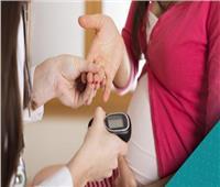 «ليس له أعراض ويزيد من ارتفاع ضغط الدم» الصحة تحذر من سكر الحمل