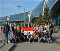 وفد وزارة الرياضة يصل موسكو للمشاركة في المنتدى الشبابي الروسي المصري