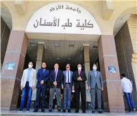 المحرصاوي: يطلق اسم الدكتور أكرم العوضي على وحدة الأشعة التشخيصية  بـ«أسنان الأزهر»