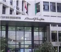 إعلام القاهرة تنظم ويبنار حول استخدامات الإنفوجراف في معالجة قضايا التنمية المستدامة