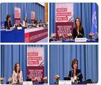 حضور قوي للنساء في اجتماعات اللجنه الدوليةلمنع الجريمة بفيينا