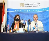 وزيرة الهجرة ورئيس البورصة يفتتحان  جلسة التداول لتحفيز المصريين بالخارج