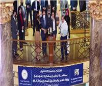 البورصة تشجع المصريين فى الخارج على زيادة استثماراتهم فى سوق المال