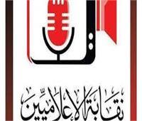 «الإعلاميين» تشيد بمبادرة الرئيس بتخصيص 500 مليون دولار لإعمار غزة