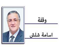 مصر وثبات موقفها القومى