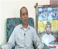 والد محمد الدرة لـ«الأخبار»: مصر لن تتخلى عنا.. ونشكر الرئيس السيسي