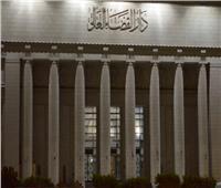 المؤبد لمتهم والسجن المشدد لـ14 آخرين في «أحداث السفارة الأمريكية»