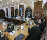 البابا تواضروس يلتقي مجلس الأمانة العامة للمستشفيات بالإسكندرية