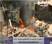 أحمد موسى: BBC قناة فاشلة تركت أحداث غزة وتهاجم مصر والإمارات