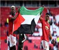 «بوجبا وديالو» يرفعان العلم الفلسطيني بعد نهاية مانشستر يونايتد وفولهام