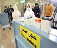 بسبب كورونا.. «الحجر الصحى» بمطار القاهرة يمنع 7 هنود من دخول البلاد