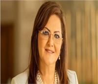 وزيرة التخطيط: التعاون مع المراكز البحثية في مؤشرات الحوكمة والتنافسية