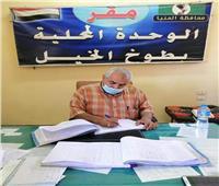 إحالة 8 موظفين بـ«طوخ الخيل» للتحقيق لتقصيرهم بالعمل في المنيا