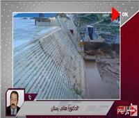 هاني رسلان: موقف إثيوبيا تجاه السد «مستهجن».. لا يقبله عقل أو منطق