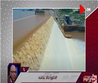 خالد عكاشة يستعرض البدائل المطروحة قبل الملء الثاني لسد النهضة