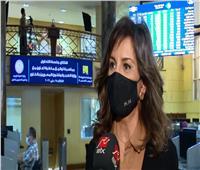 بروتوكول تعاون بين البورصة والهجرة لتعزيز استثمارات المصريين بالخارج | فيديو