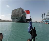 تفاصيل قيمة التعويضات التي طلبتها قناة السويس من السفينة «إيفرجيفن»