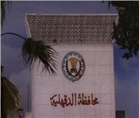 إحالة ٣٢ من العاملين بالدقهلية للتحقيق أثناء حملات تفتيشية علي المصالح الحكومية