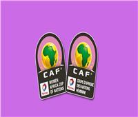 «كاف» يؤجل تصفيات كأس الأمم الأفريقية للسيدات «المغرب 2022»