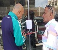محافظ بورسعيد يشدد على استمرار متابعة تطبيق الإجراءات الاحترازية والوقائية بكافة الأحياء