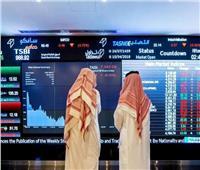 """سوق الأسهم السعودية يختتم بتراجع المؤشر العام """"تاسي"""" بنسبة 0.49%"""
