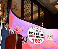 محافظ الإسماعيلية يشهد إطلاق «أولمبياد الطفل المصري»في نسخته الثالثة