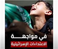 بالفيديو| موظفون يهود بشركة جوجل يدعمون الفلسطينيين ضد جرائم الاحتلال