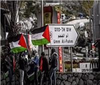 مواجهات عنيفة بين قوات الاحتلال والفلسطينيين في«أم الفحم»