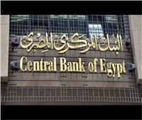 إنخفاض مديونيات الحكومة لـ«المركزي» إلى 3.3 تريليون جنيه