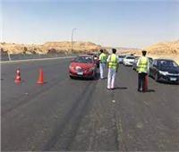 خلال 24 ساعة.. «أكمنة المرور» تحرر 6297 مخالفة على الطرق السريعة