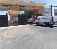 افتتاح معبر رفح لليوم الخامس لاستقبال جرحي قطاع غزة