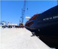 تصدير 5 آلاف طن أسمنت أبيض إلى روسيا عبر ميناء العريش