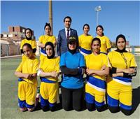تدشين رياضة الميني فوتبول النسائية في مطروح