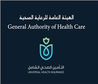 «الرعاية الصحية» تعلن تنفيذ 3600 زيارة منزلية للمعزولين منزليا ببورسعيد