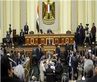 بدء اجتماع «دينية النواب» لاستكمال مناقشة قانون إنشاء صندوق الوقف الخيري 