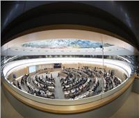 جلسة خاصة لمجلس حقوق الإنسان لمناقشة الوضع الخطير في فلسطين