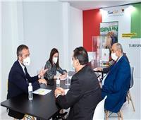 وزارة السياحةتشارك في معرض «الفيتور» بأسبانيا