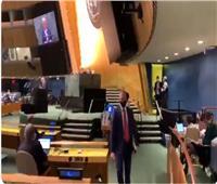 انسحاب مندوب إسرائيل من جلسة الأمم المتحدة أثناء كلمة المالكي   فيديو