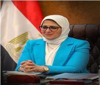 وزيرة الصحة تستقبل أول شحنة مواد خام لتصنيع لقاح سينوفاك الصيني في مصر|فيديو