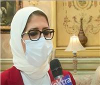 وزيرة الصحة: استقبال المواد الخام لتصنيع لقاح «كورونا»: يوم تاريخي| فيديو