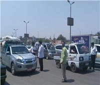 رادار المرور يرصد 1993 سيارة متجاوز للسرعة.. وتحرير 3327 مخالفة متنوعة
