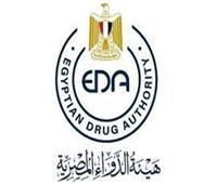 هيئة الدواء تعلن عن دورات تدريبية للصيادلة