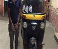 سائق «توك توك» يقتل طفلة لسرقة قرطها الذهبي في كفر الشيخ