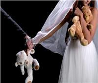بعد إحباط 5 محاولات في العيد.. زواج القاصرات شوكة في «ضهر المجتمع»