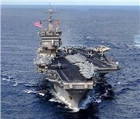 وثيقة.. أمريكا خططت لاستهداف الصين بالسلاح النووي