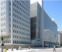 البنك الدولي: مصر نجت من أزمة كورونا.. وإيراد الشركات الصغيرة انخفض 70٪