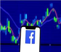 أسهم شركة فيسبوك تشهد انخفاضًا بحوالي 0.75%