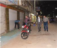 «محافظ الغربية» يقود حملات تفتيشية لمتابعة إجراءات الحكومة لمواجهة «كورونا»