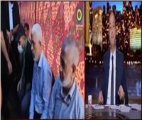 عمرو أديب يعرض فيديو لظهور قائد حماس يُقدِّم واجب العزاء| فيديو