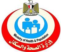 «الصحة» تقدم إرشادات لتغذية وعلاج مرضى ارتفاع ضغط الدم